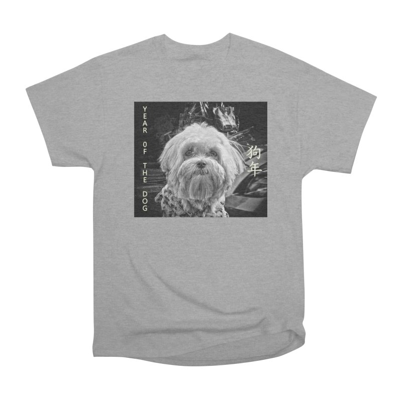 Year of the Dog Women's Heavyweight Unisex T-Shirt by View From Brooklyn T-Shirt Shop