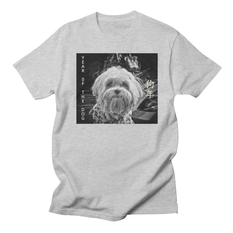 Year of the Dog Men's Regular T-Shirt by View From Brooklyn T-Shirt Shop
