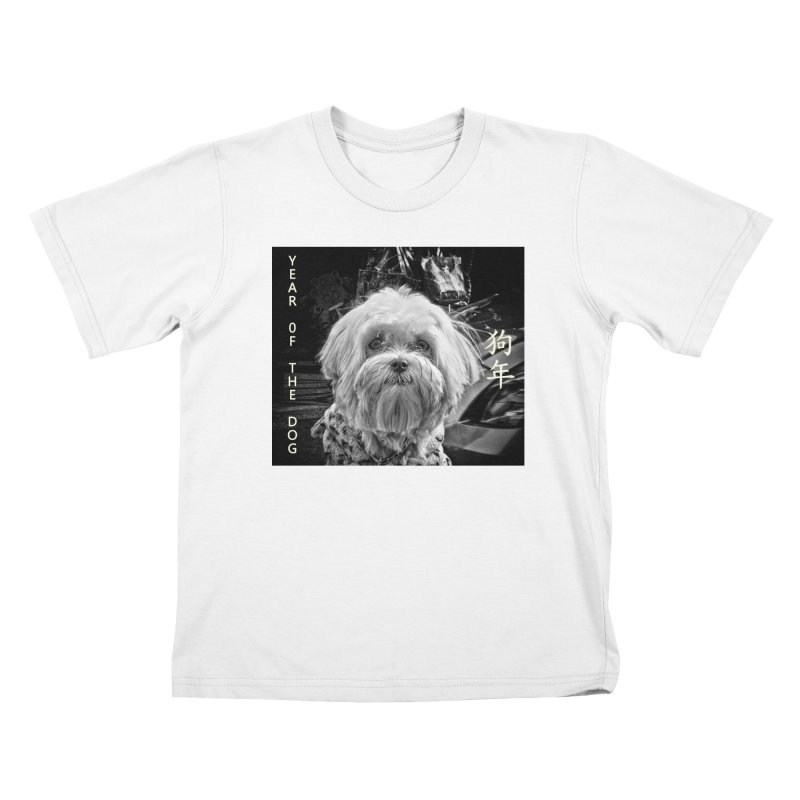 Year of the Dog Kids T-shirt by View From Brooklyn T-Shirt Shop