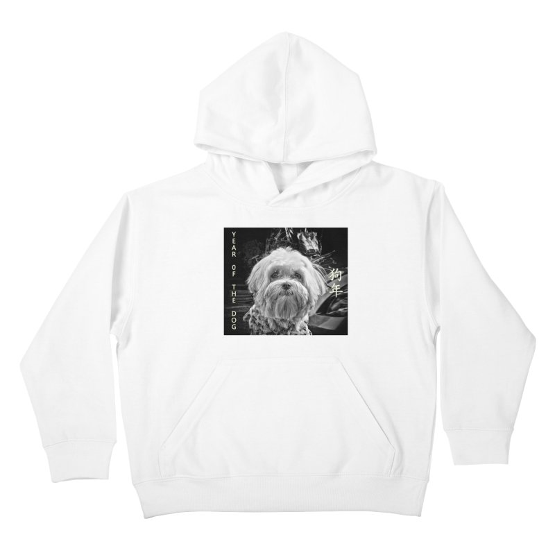 Year of the Dog Kids Pullover Hoody by View From Brooklyn T-Shirt Shop
