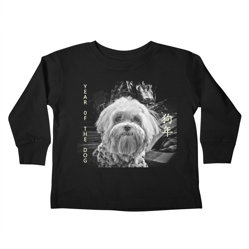 Year of the Dog Kids Toddler Longsleeve T-Shirt by View From Brooklyn T-Shirt Shop