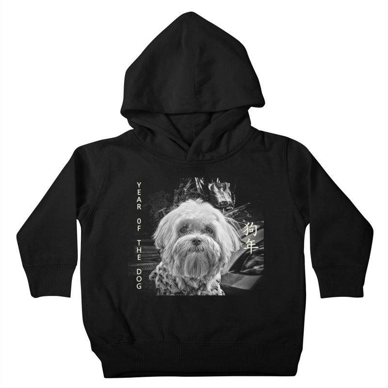Year of the Dog Kids Toddler Pullover Hoody by View From Brooklyn T-Shirt Shop