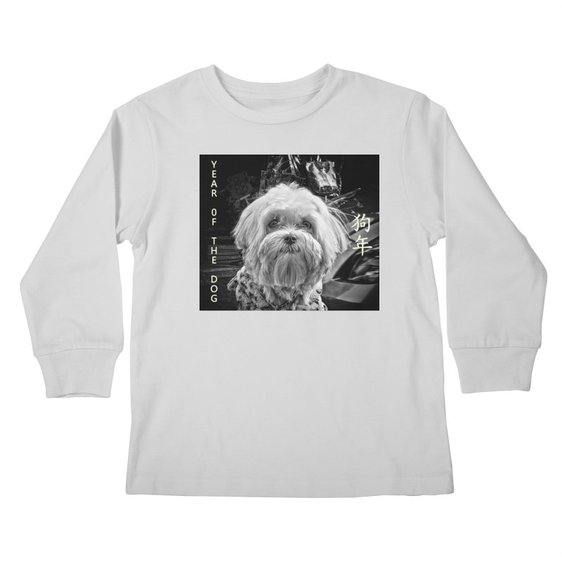 Year of the Dog Kids Longsleeve T-Shirt by View From Brooklyn T-Shirt Shop