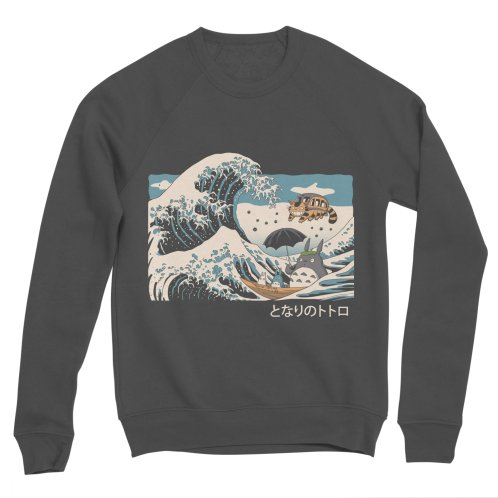 image for The Great Wave of Spirits