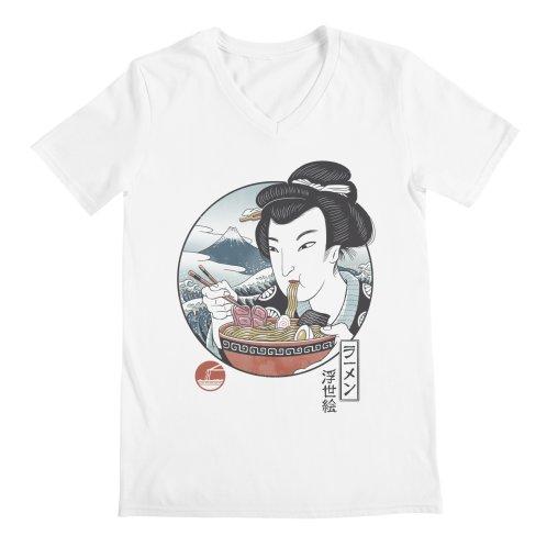image for A Taste of Japan