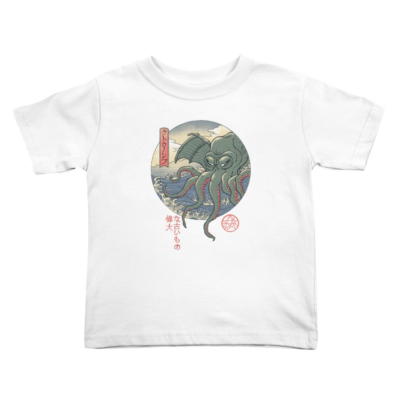 Cthulhu Ukiyo-e Kids Toddler T-Shirt by Vincent Trinidad Art