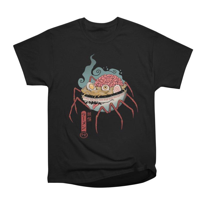 Yokai Ramen Men's Heavyweight T-Shirt by Vincent Trinidad Art
