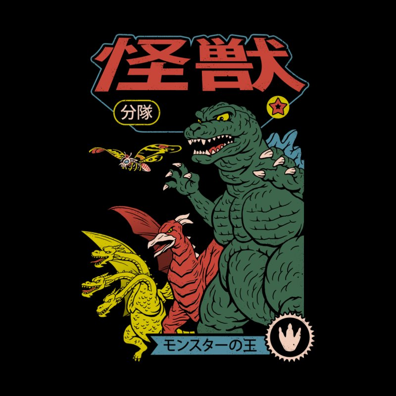 Kaiju Sentai by Vincent Trinidad Art