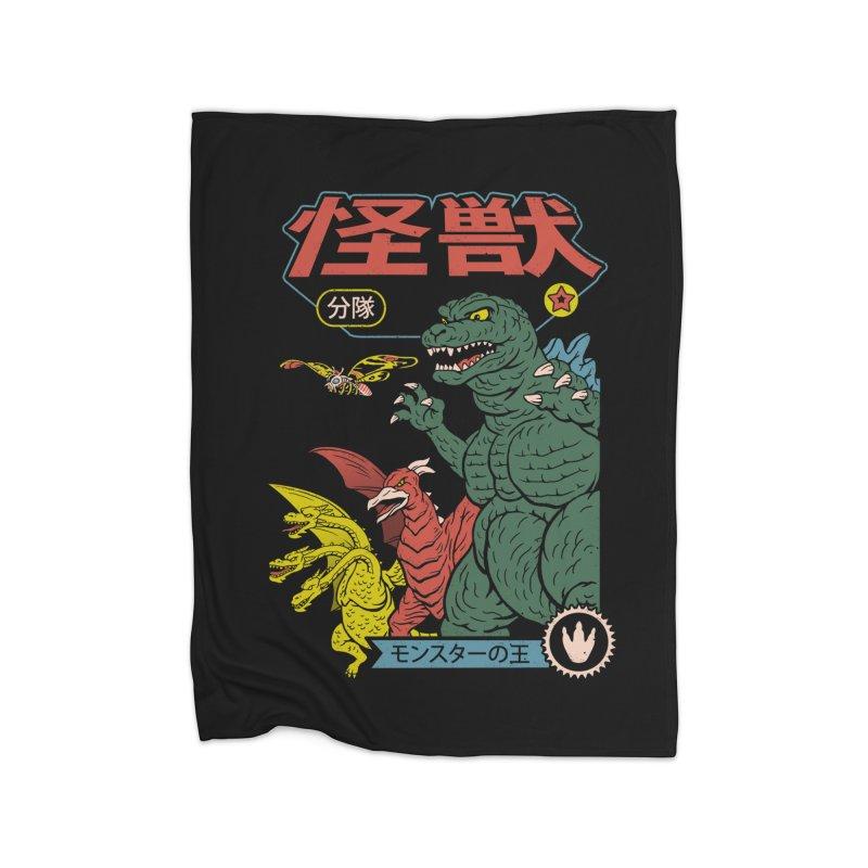 Kaiju Sentai Home Fleece Blanket Blanket by Vincent Trinidad Art