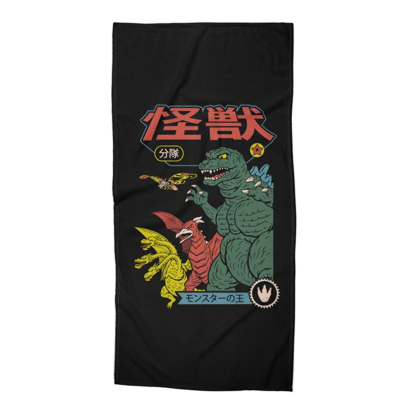 Kaiju Sentai Accessories Beach Towel by Vincent Trinidad Art