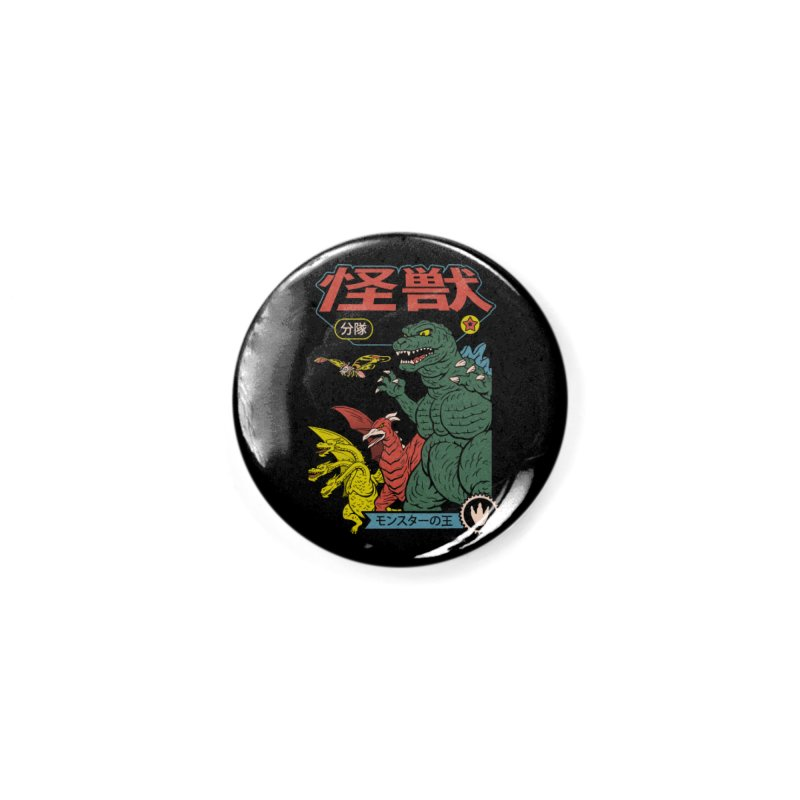 Kaiju Sentai Accessories Button by Vincent Trinidad Art