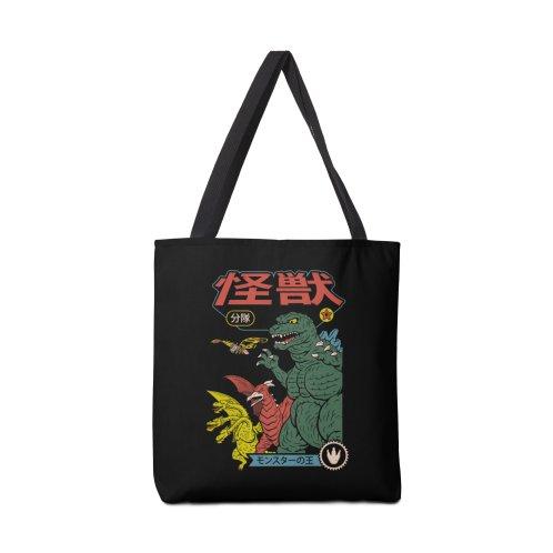 image for Kaiju Sentai