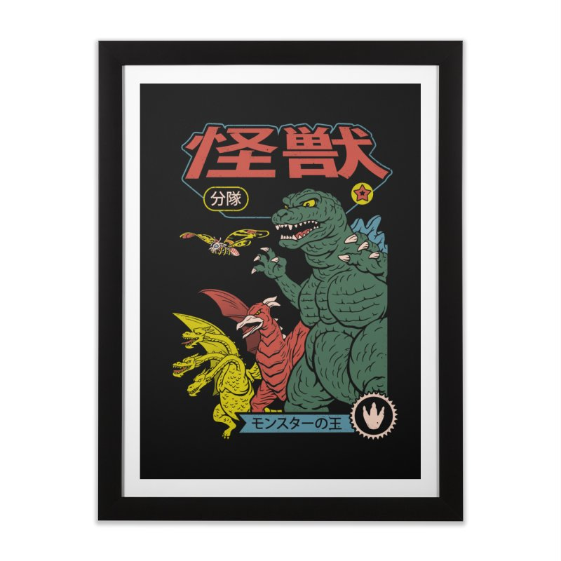 Kaiju Sentai Home Framed Fine Art Print by Vincent Trinidad Art