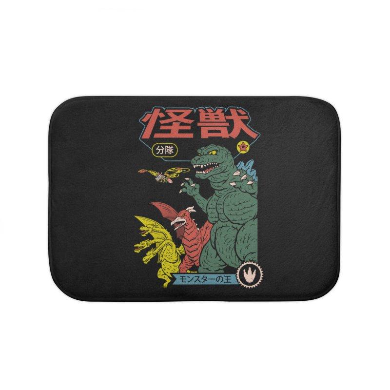 Kaiju Sentai Home Bath Mat by Vincent Trinidad Art