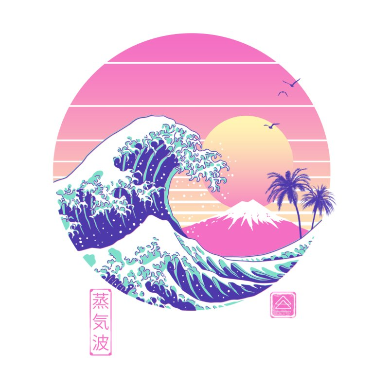 The Great Vaporwave Accessories Greeting Card by Vincent Trinidad Art