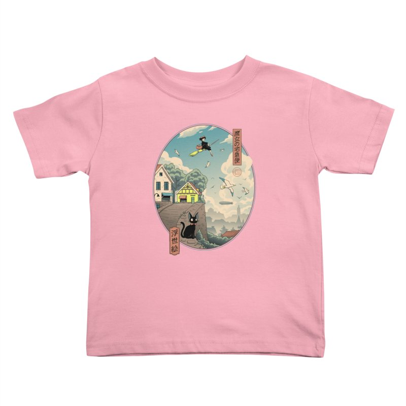 Ukiyo-e Delivery Kids Toddler T-Shirt by Vincent Trinidad Art