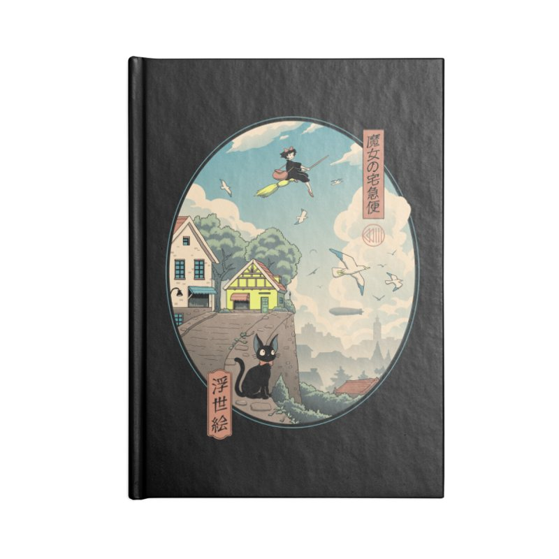 Ukiyo-e Delivery Accessories Blank Journal Notebook by Vincent Trinidad Art