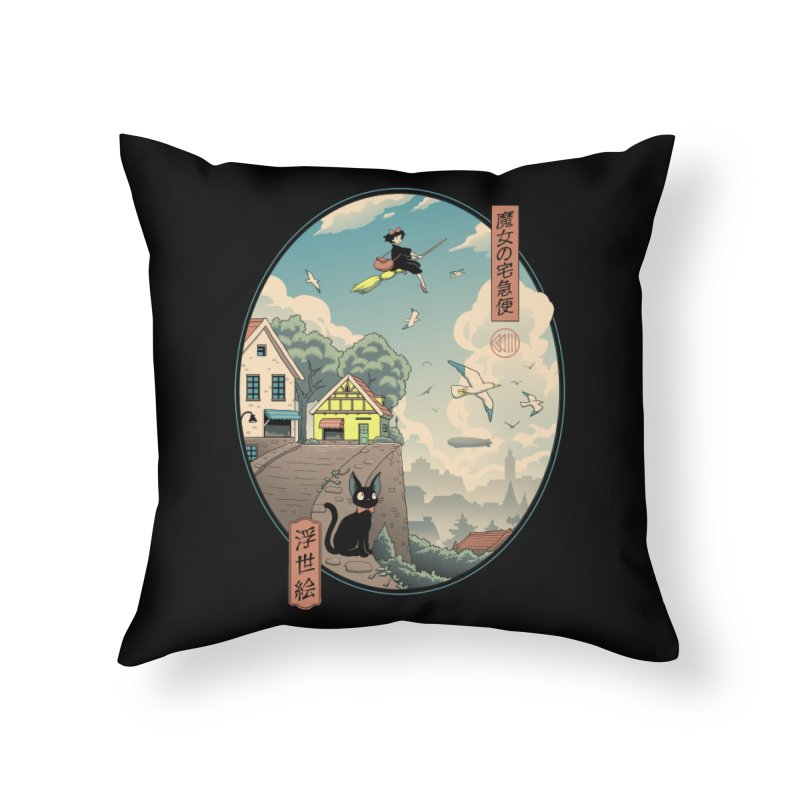 Ukiyo-e Delivery Home Throw Pillow by Vincent Trinidad Art