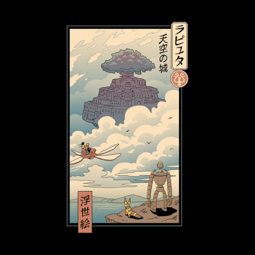 Design for Sky Castle Ukiyo e
