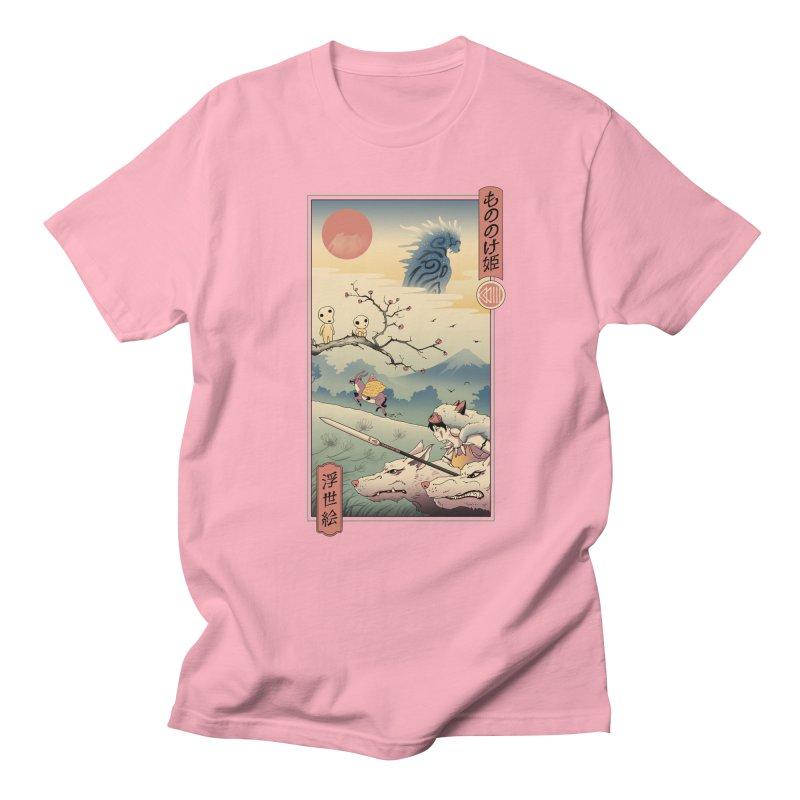 Wolf Princess Ukiyo e Men's Regular T-Shirt by Vincent Trinidad Art