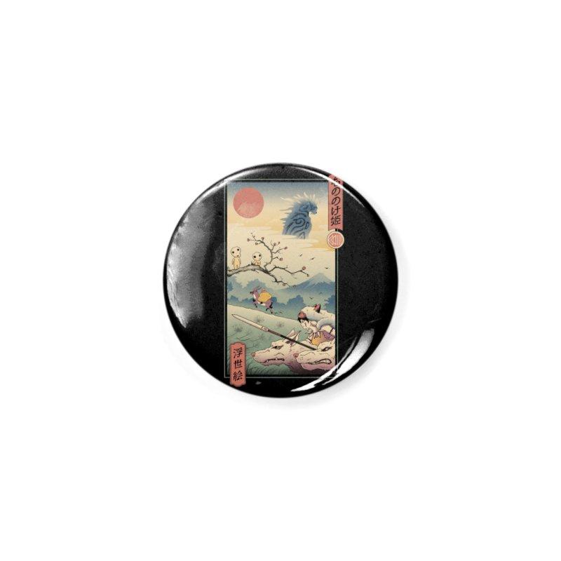 Wolf Princess Ukiyo e Accessories Button by Vincent Trinidad Art