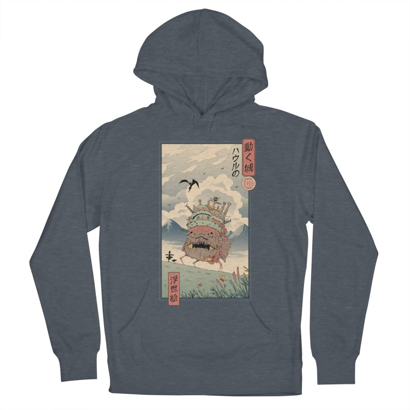 Moving Castle Ukiyo e Men's French Terry Pullover Hoody by Vincent Trinidad Art