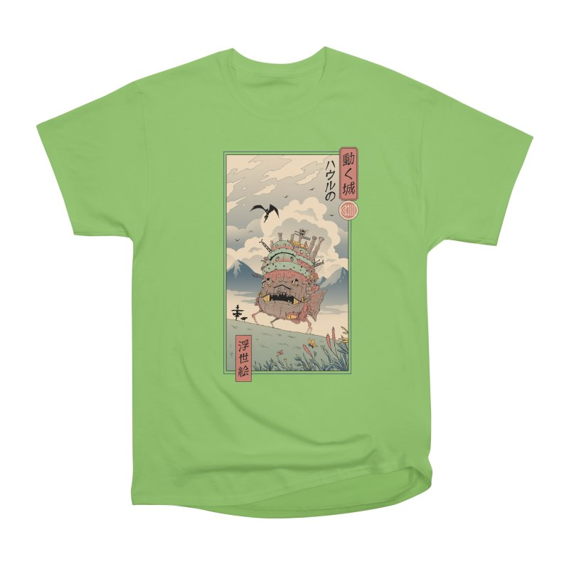 Moving Castle Ukiyo e Men's Heavyweight T-Shirt by Vincent Trinidad Art