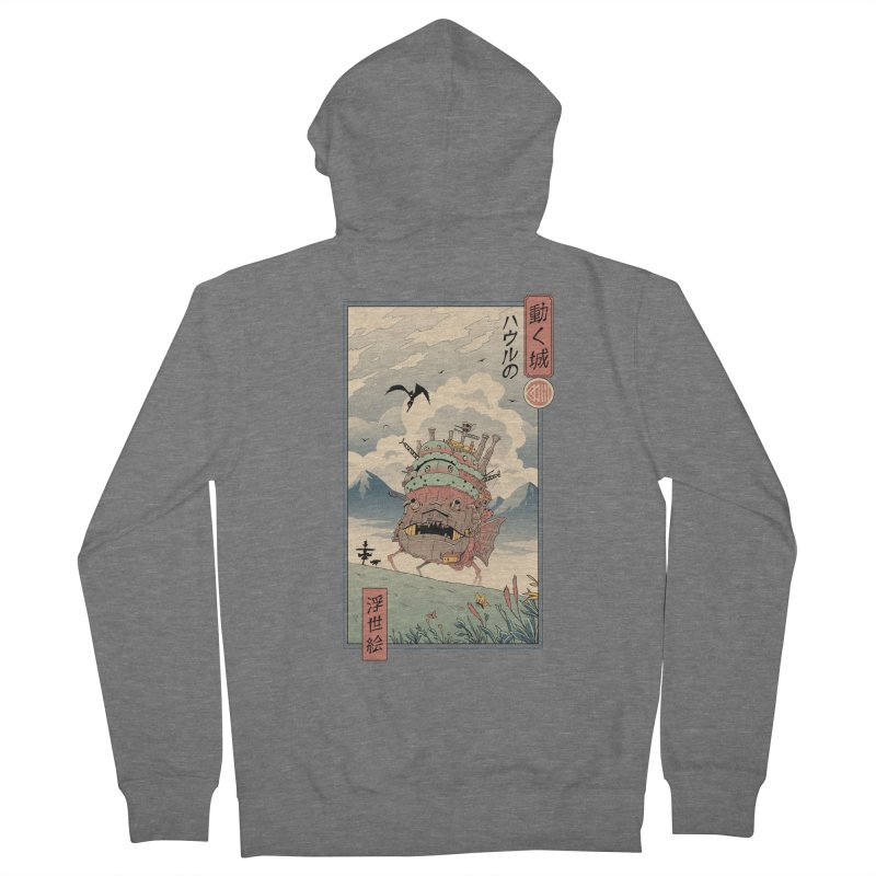 Moving Castle Ukiyo e Men's French Terry Zip-Up Hoody by Vincent Trinidad Art