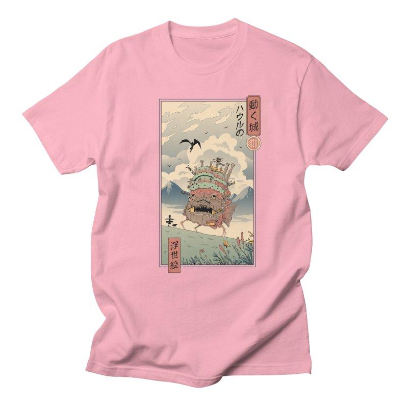 Moving Castle Ukiyo e Men's Regular T-Shirt by Vincent Trinidad Art