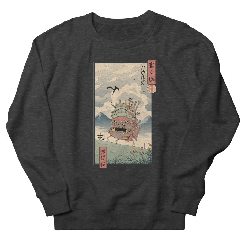 Moving Castle Ukiyo e Men's French Terry Sweatshirt by Vincent Trinidad Art