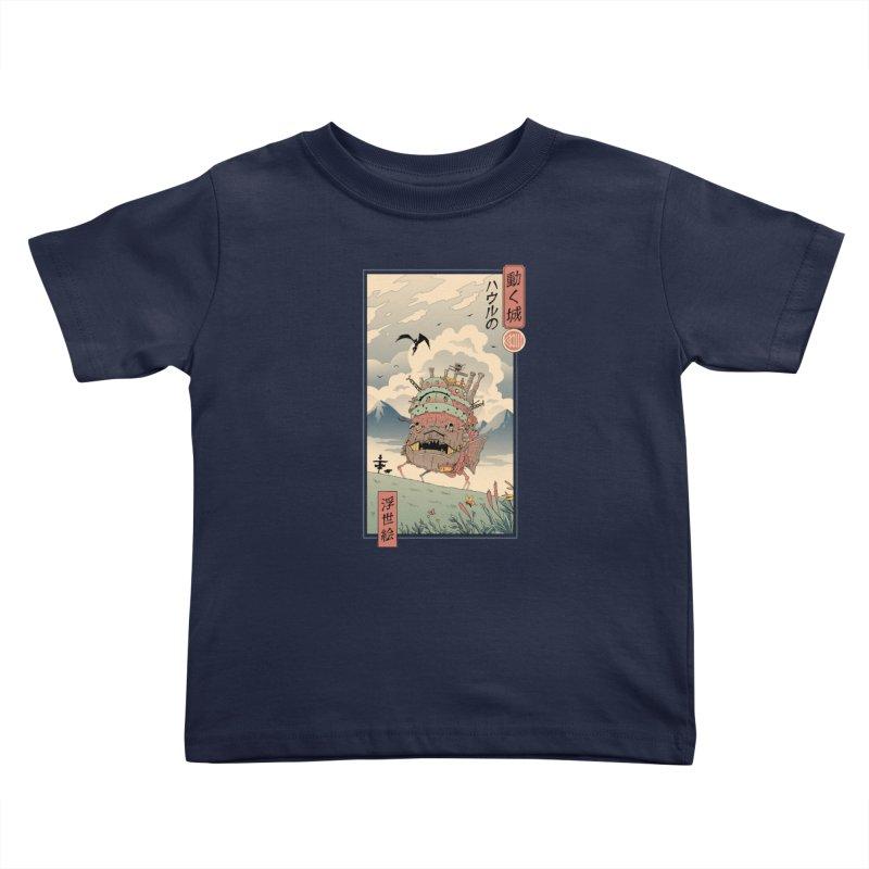 Moving Castle Ukiyo e Kids Toddler T-Shirt by Vincent Trinidad Art