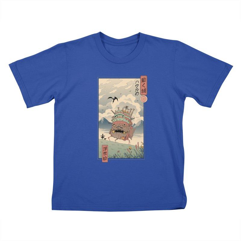 Moving Castle Ukiyo e Kids T-Shirt by Vincent Trinidad Art