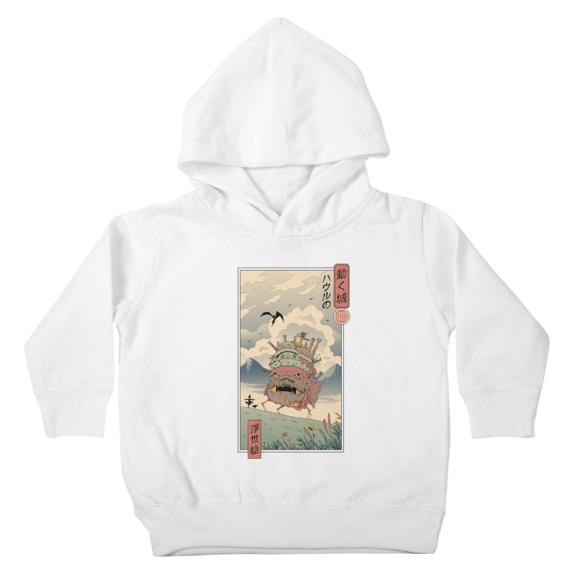 Moving Castle Ukiyo e Kids Toddler Pullover Hoody by Vincent Trinidad Art