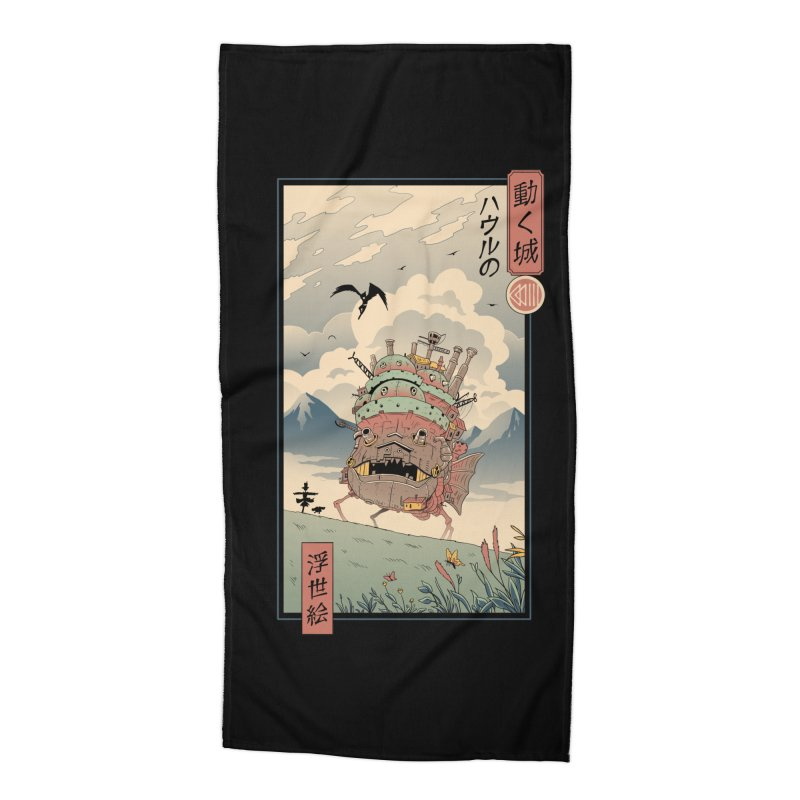 Moving Castle Ukiyo e Accessories Beach Towel by Vincent Trinidad Art