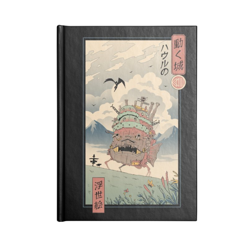 Moving Castle Ukiyo e Accessories Blank Journal Notebook by Vincent Trinidad Art