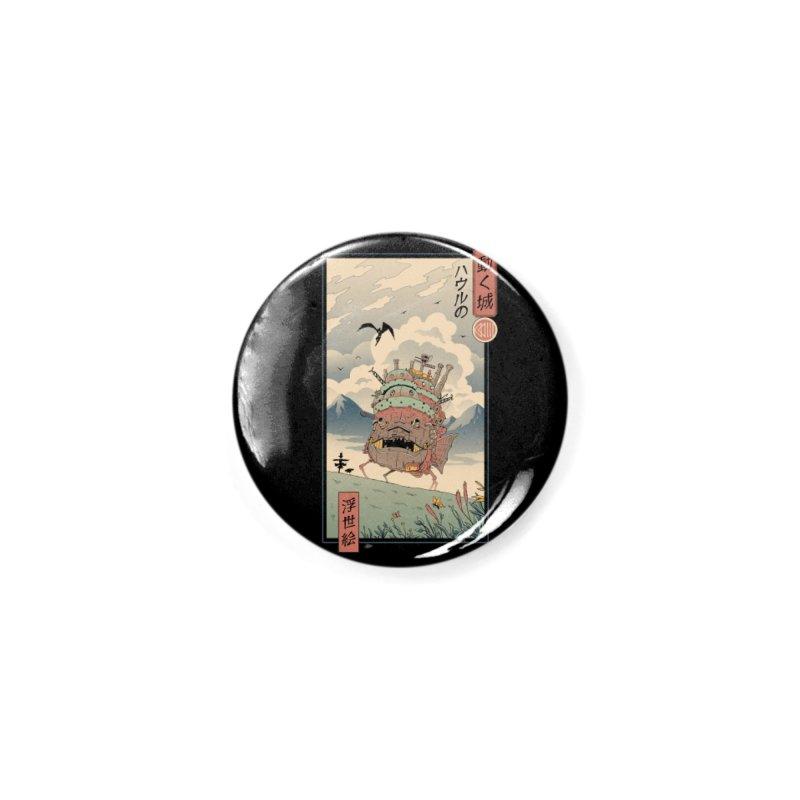Moving Castle Ukiyo e Accessories Button by Vincent Trinidad Art