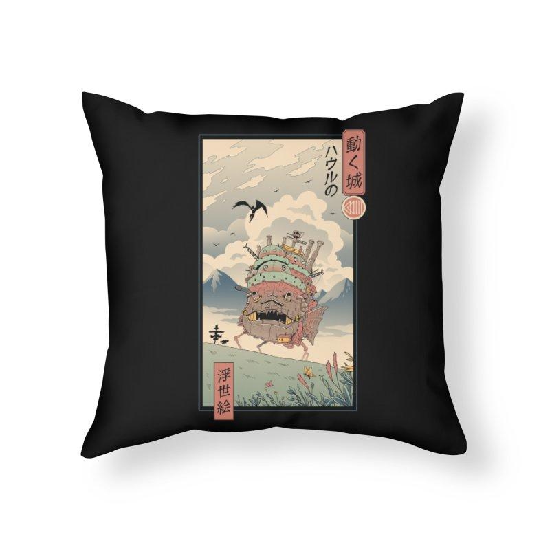 Moving Castle Ukiyo e Home Throw Pillow by Vincent Trinidad Art