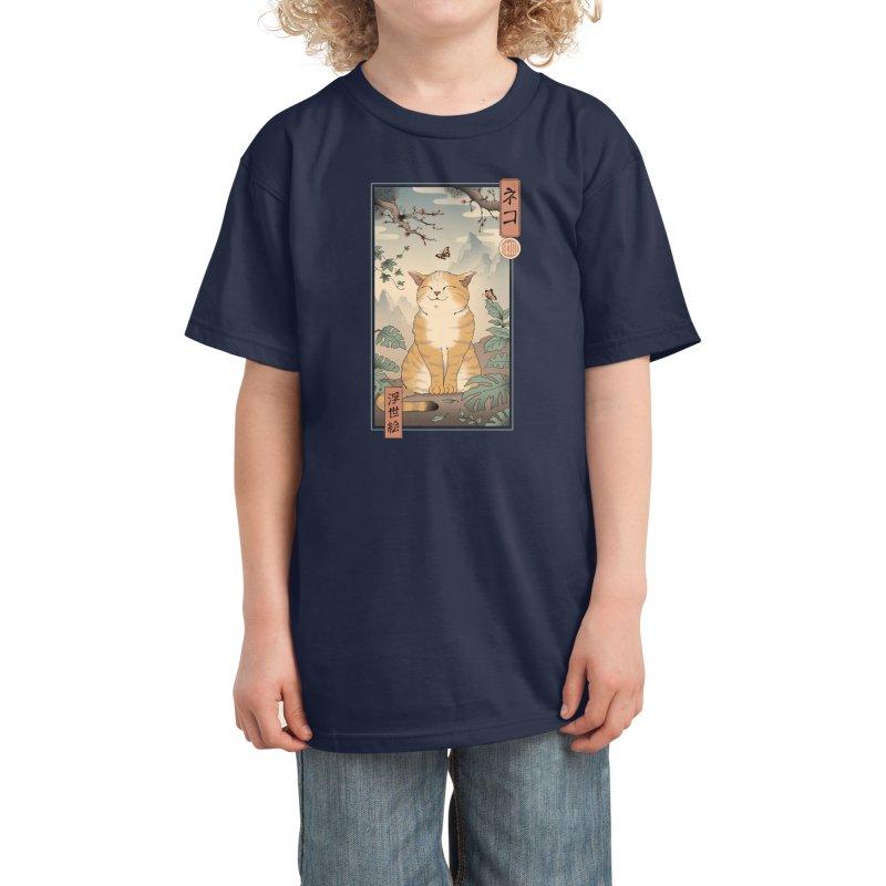 Edo Cat Kids T-Shirt by Vincent Trinidad Art