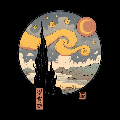 Design for Starry Ukiyo-e Night