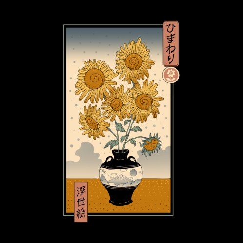 Design for Sunflower Ukiyo-e