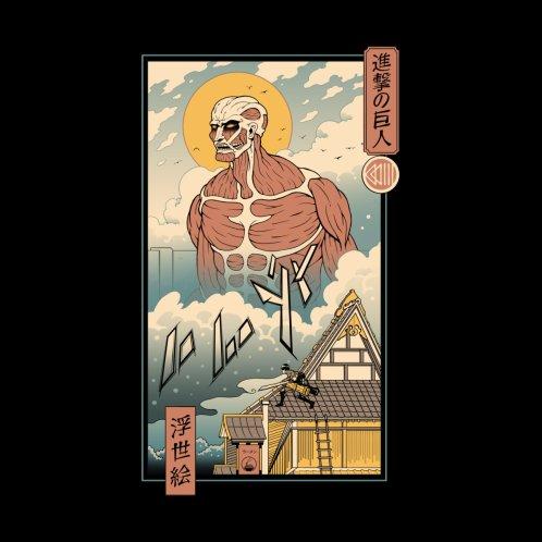 Design for Titan In Edo