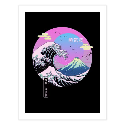 image for Wave Aesthetics
