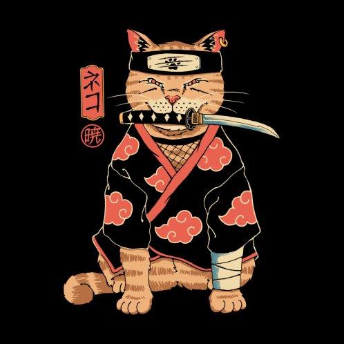 Design for A Cat Suki