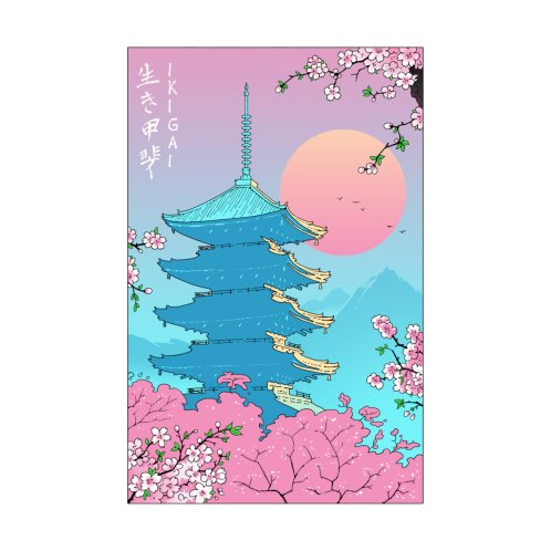 Design for Ikigai in Kyoto