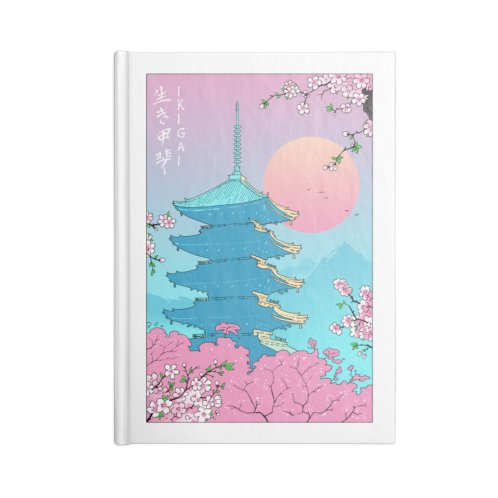 image for Ikigai in Kyoto