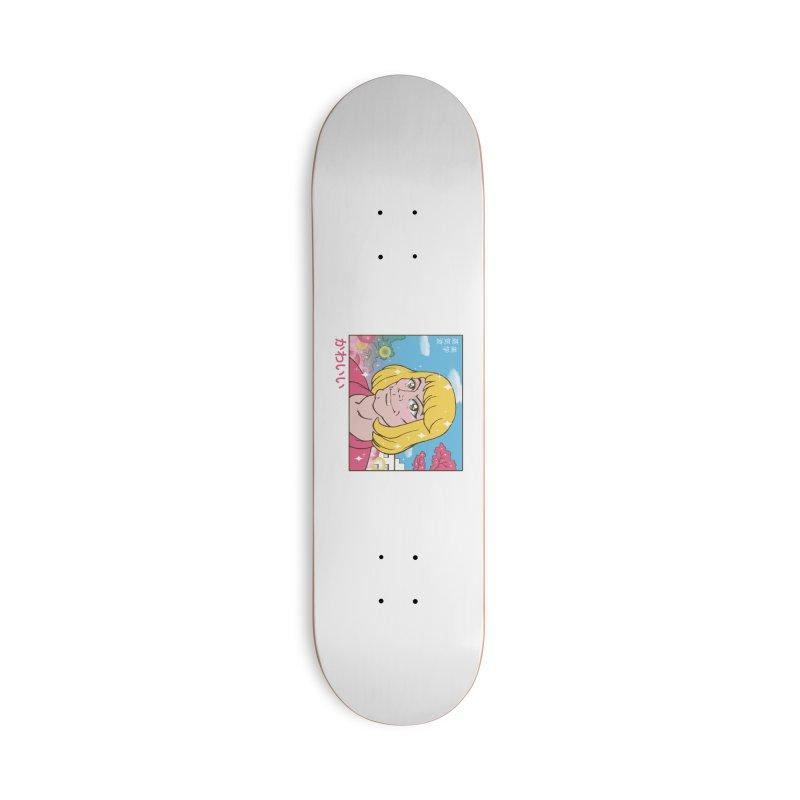 Kawaii Prince Accessories Skateboard by Vincent Trinidad Art