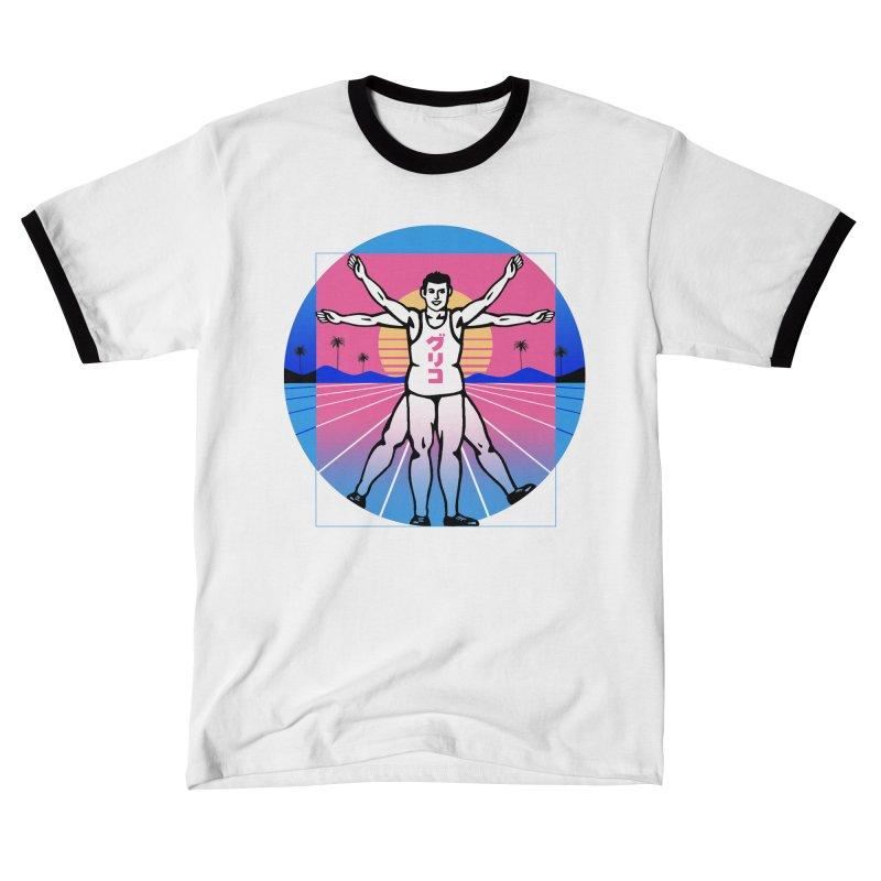 Running Vitruvian Man Women's T-Shirt by Vincent Trinidad Art