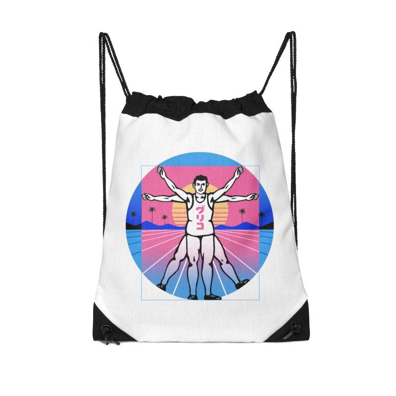 Running Vitruvian Man Accessories Bag by Vincent Trinidad Art