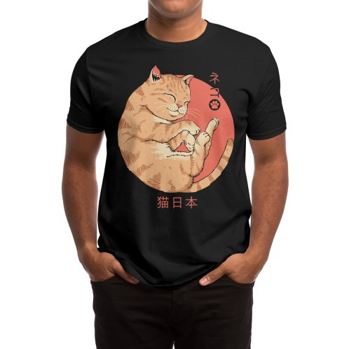 image for Japanese Cat
