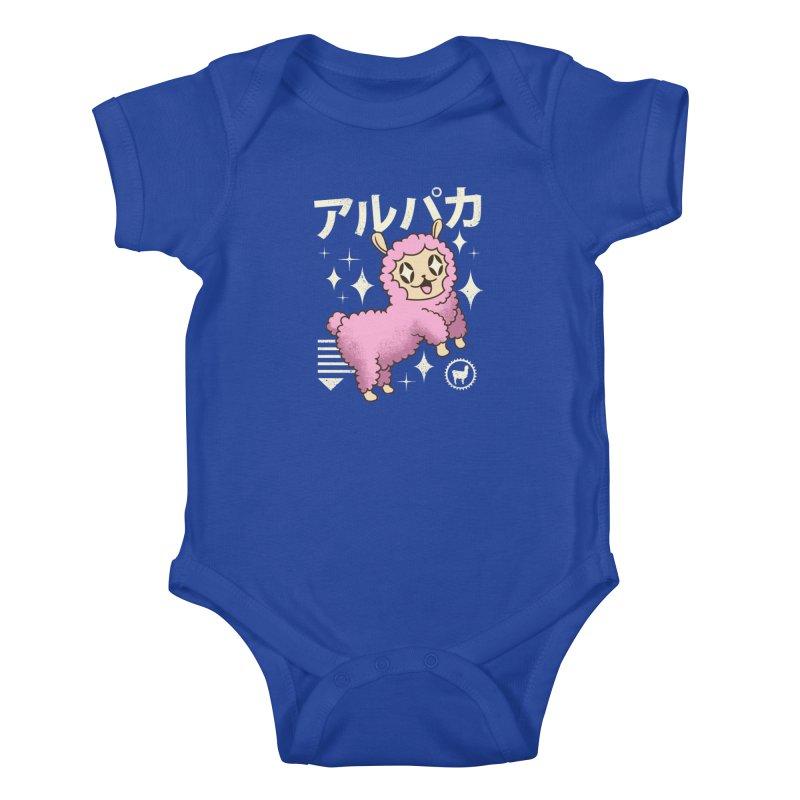 Kawaii Alpaca Kids Baby Bodysuit by vincenttrinidad's Artist Shop